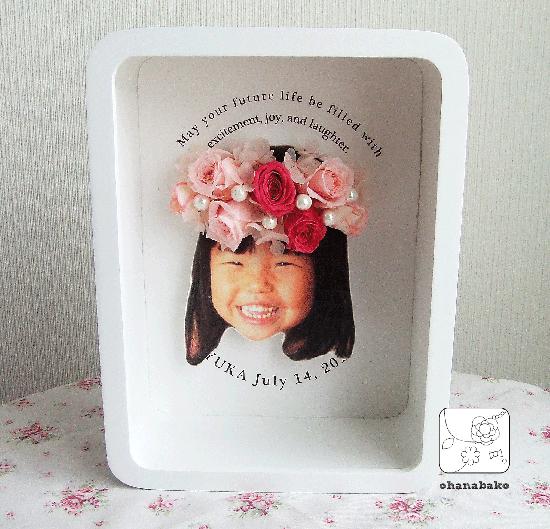 【2014年12月再販開始】名入れもできるプリザーブドフラワーのオリジナルフォトフレーム 花冠の可愛いアレン…
