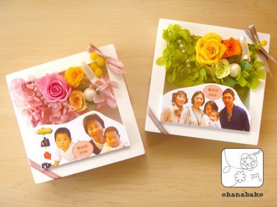 プリザーブドフラワーのオリジナルフォトフレーム(写真立て) kohanabako 母の日 結婚祝い