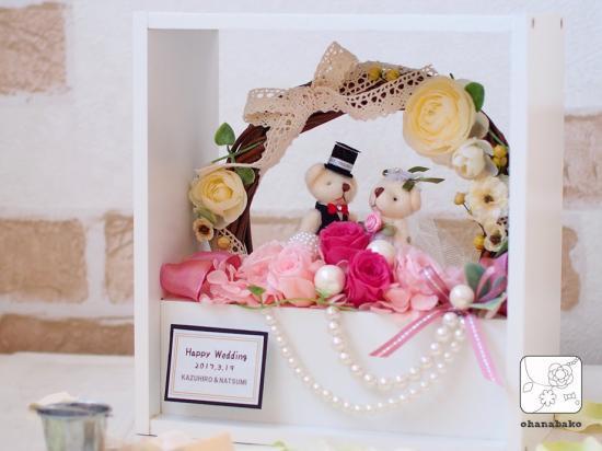 結婚祝い・結婚記念日に anniversaryOHANAフレーム(名入れ・記念日印字)