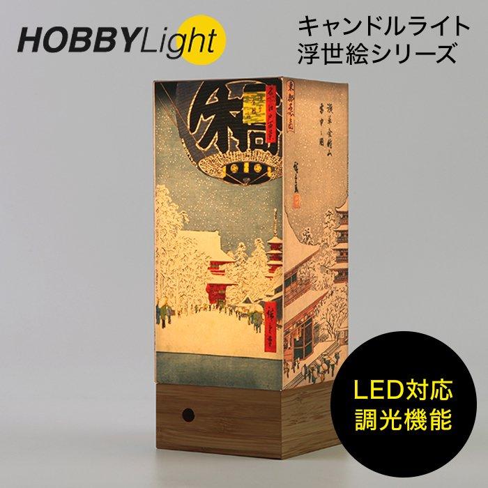 浮世絵 名所江戸百景 浅草金竜山 LEDキャンドルライト ONE