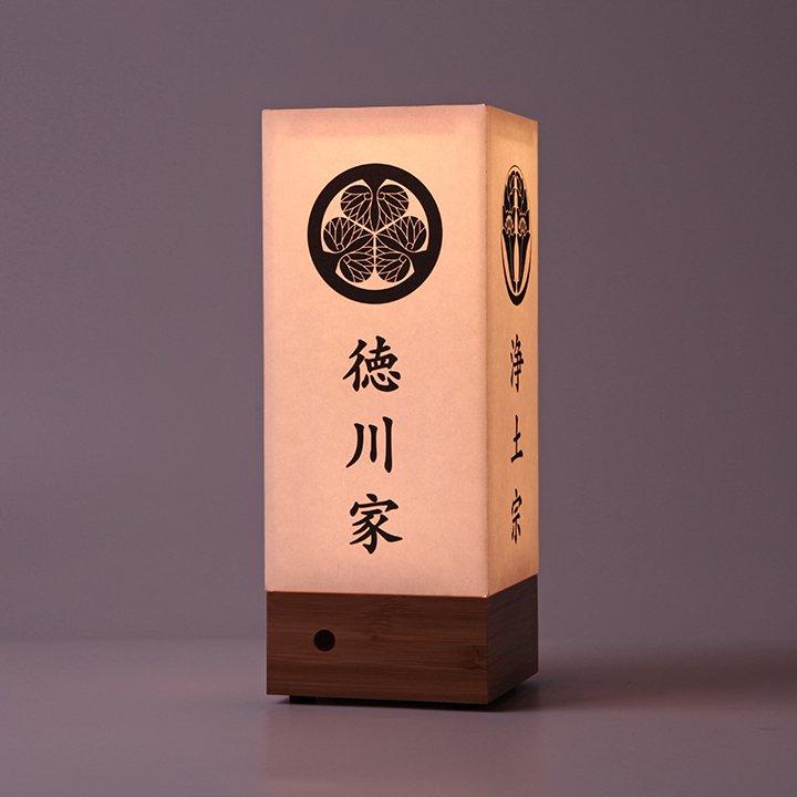 家紋2 LEDキャンドルライト ONE