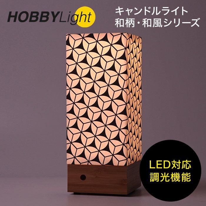 三角 LEDキャンドルライト ONE