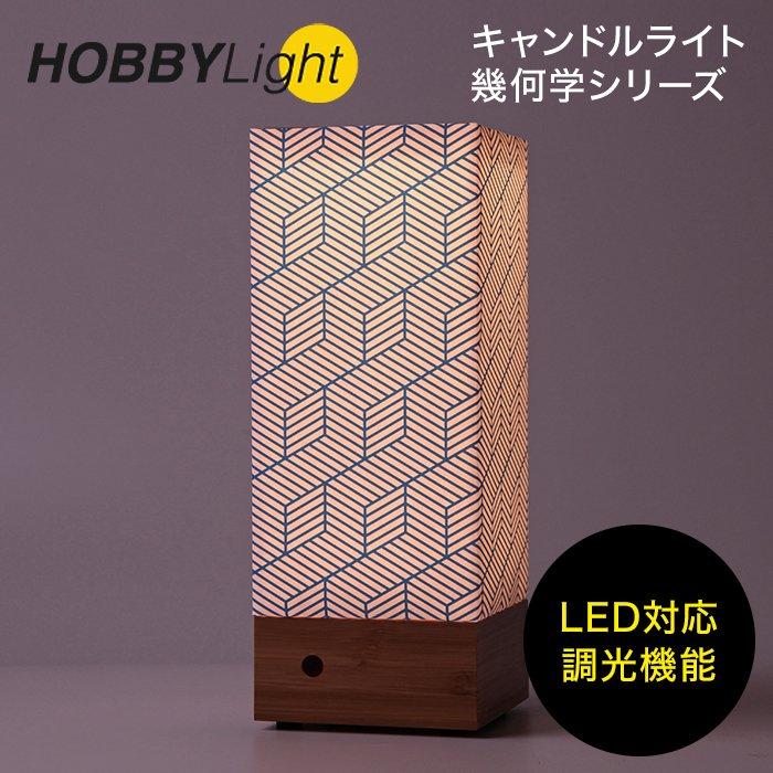ラダー柄 LEDキャンドルライト ONE