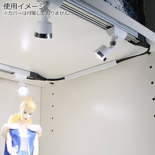 【LED小型トラック照明用】30cm接続パーツ