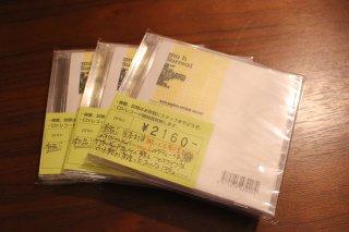 mu h / surreal (新品CD)