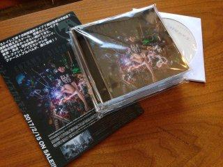 エレファントノイズカシマシ / DISCOVERY (新品CD+特典DVD-R)