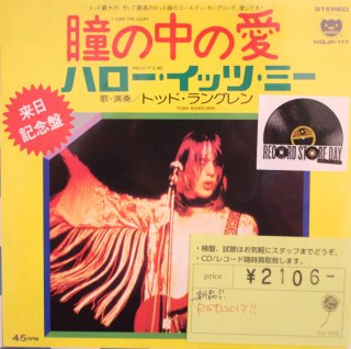 TODD RUNDGREN  / I SAW THE LIGHT (新品7INCH)