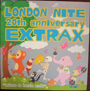 V.A  /  LONDON NITE 20th ANNIVERSARY EXTRAX (USED LP)