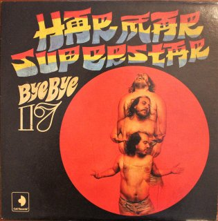 HER MAR SUPERSTAR / BYE BYE 17 (USED LP)