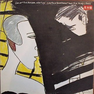 CAPTAIN BEEFHEART AND THE MAGIC BAND / DOC AT THE RADAR STATION