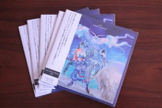 NOB / Confluence (新品CD)