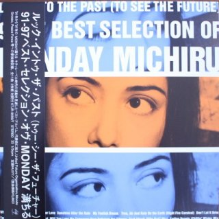 マンデイ満ちる / LOOK INTO THE PAST 91-97BEST SELECTION  (USED 2LP)