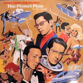 UNITED FUTURE ORGANIZATION / THE PLANET PLAN プレイボーイ大作戦 (USED 12INCH)