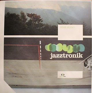JAZZTRONIK / INNER FLIGHT (USED 2LP)