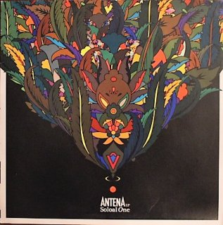 SOLOAL ONE / ANTENA EP  (USED 12INCH)
