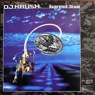 DJ KRUSH / SUPREME TIME (USED 12INCH)