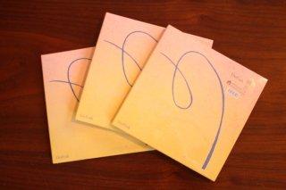 Gofish / 燐光 (新品CD)