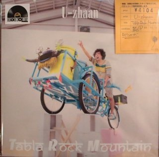 U-zhaan / Tabla Rock Mountain (新品LP / RECORD STORE DAY 2018)