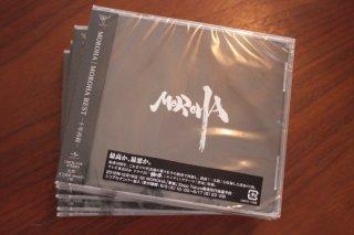 MOROHA / MOROHA BEST 〜十年再録〜 通常盤 (新品CD)