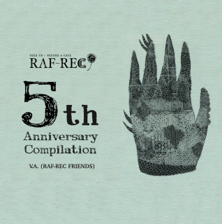 V.A. (RAF-REC FRIENDS) / RAF-REC 5th anniversary compilation (新品CD)