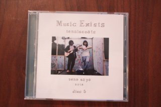 テニスコーツ/Music Exists Disc.5 with BOX (新品CD+BOX付き)