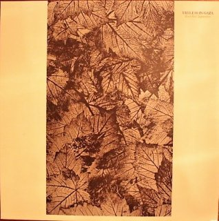EYELESS IN GAZA / RUST RED SEPTEMBER (USED LP)