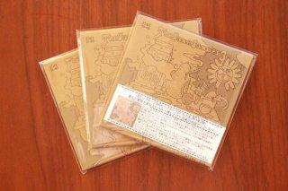 DJ Casin / THE SAME SAMPLES 3 (DJ MIX CD-R)