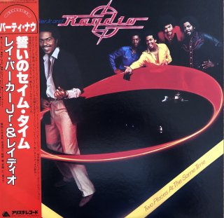 Ray Parker Jr. & Raydio  /  Two Places At The Same Time(USED LP)