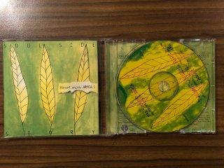 Armia / Soul Side Story Część I (USED CD)