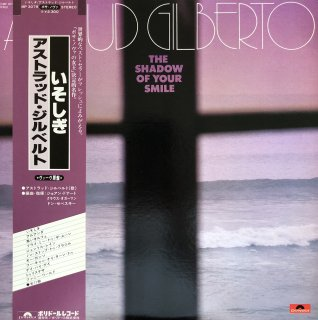 Astrud Gilberto / The Shadow of Your Smile (USED LP)