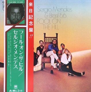 Sergio Mendes & Brasil '66 / Fool On The Hill (USED LP)