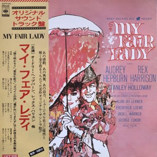 O.S.T / My Fair Lady(USED LP)