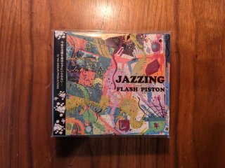 Flash Piston / Jazzing (新品CD)