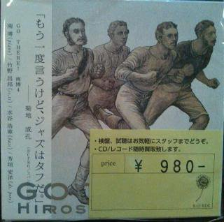 南博4 / GO THERE! (USED CD)