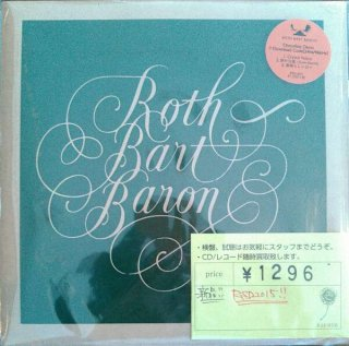 ROTH BART BARON / Chocolate Demo (新品7INCH+DLコード3曲付き)