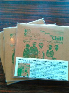 Gift Gimmick DJ's / 「In The Mix vol.3 – You Gots To Chill -」 (新品Mix CD-R)