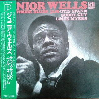 JUNIOR WELLS / SOUTH SIDE BLUES JAM (USED LP)