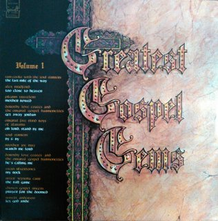V.A / GREATEST GOSPEL GEMS 1 (USED LP)