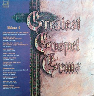 V.A / GREATEST GOSPEL GEMS 2 (USED LP)