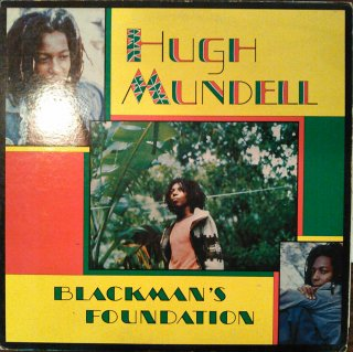 HUGH MANDELL / BLACKMAN'S FOUNDATION (USED LP)