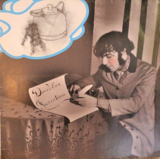 DAEDELUS / INVENTION (USED LP)