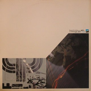 WHILE / HAZE02 (USED 12INCH)