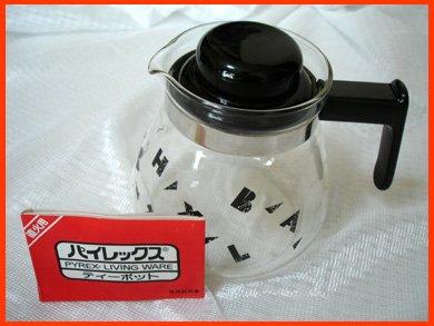 ☆パイレックス 耐熱ガラス ティー&コーヒーポットサーバー