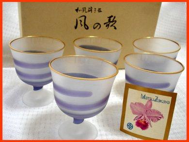 ☆佐々木硝子 デザートカップor冷茶コブレットグラスにもお洒落 5客セット