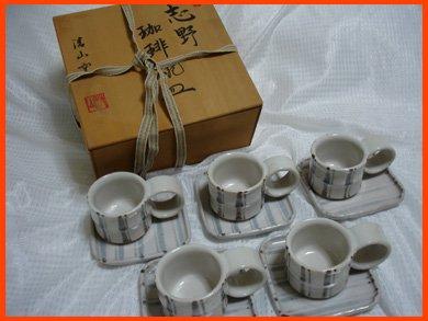 ☆志野 美濃焼 清山窯 コーヒーカップ&ソーサー5客セット