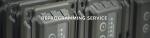 TDI Tuning プログラム調整サービス
