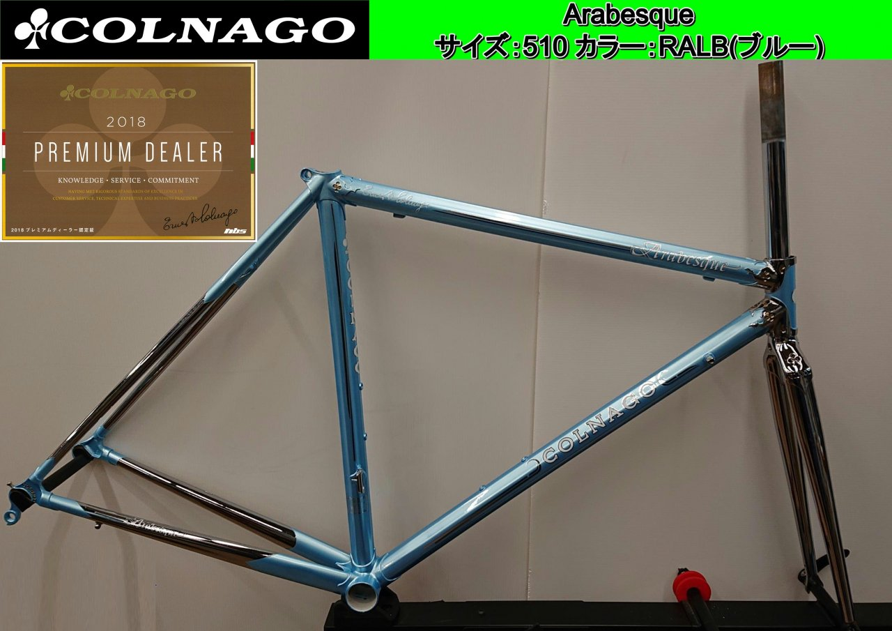 <img class='new_mark_img1' src='//img.shop-pro.jp/img/new/icons14.gif' style='border:none;display:inline;margin:0px;padding:0px;width:auto;' />COLNAGO Arabesque 510