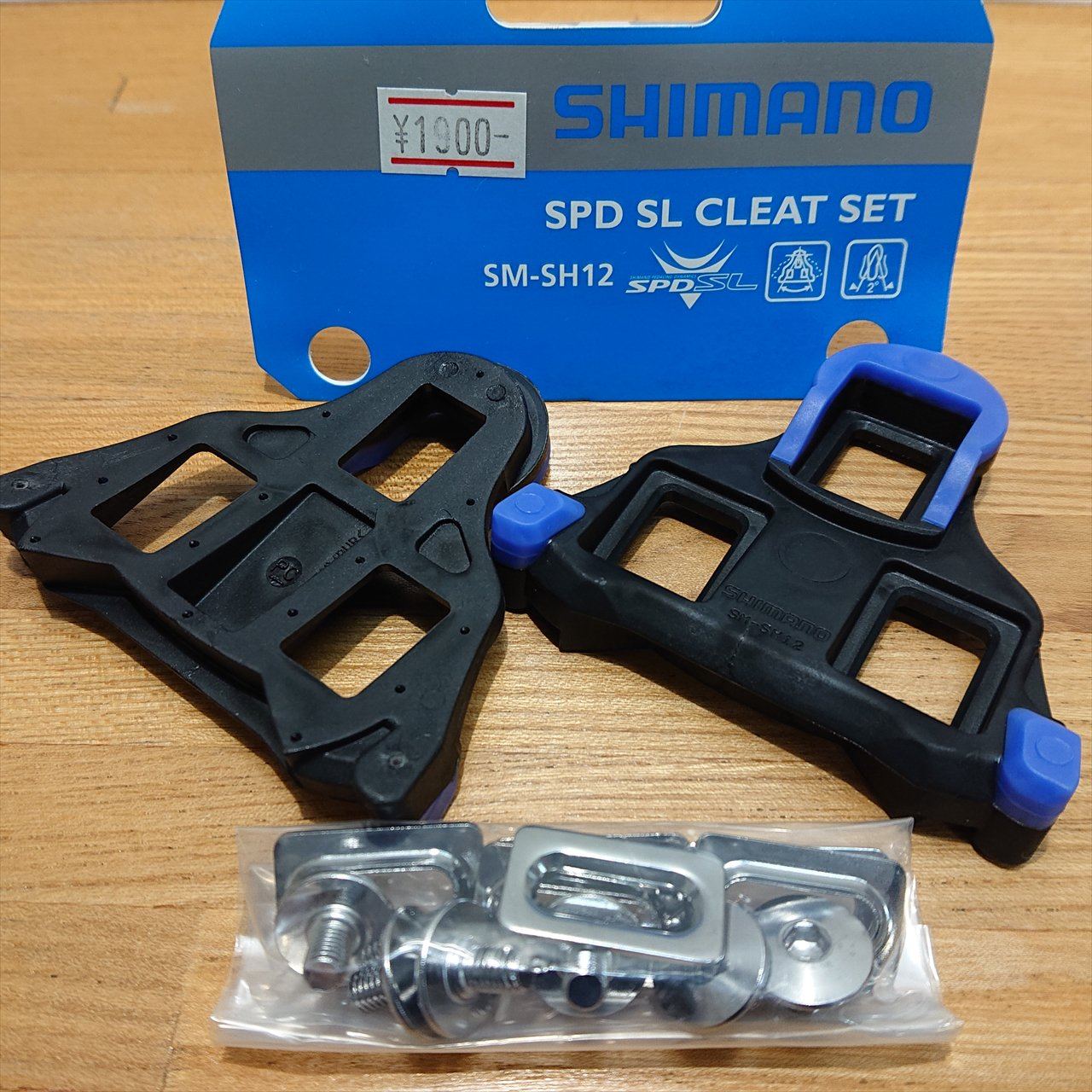 SPD SL CLEAT SET SM-SH12 BLUE 2°