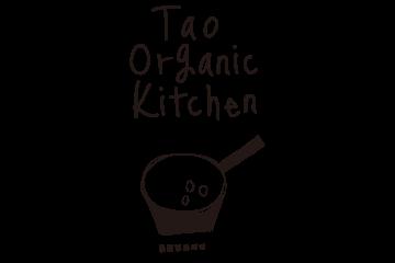 九州大分からオーガニックな食生活を提案するネットショップ | タオ・オーガニック・キッチン