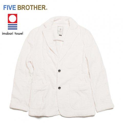 FIVE BROTHER ファイブブラザー 今治タオル パイル テーラード ジャケット モダンヘリテージ アイボリー
